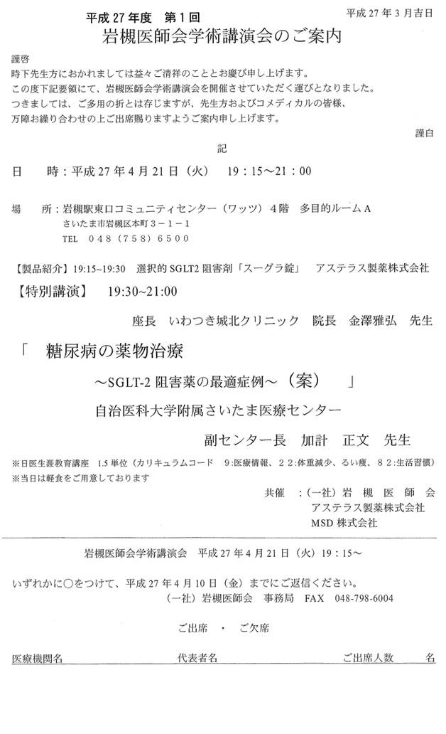 news20150421